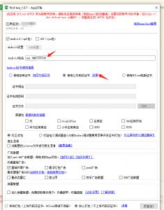H-builder 获取SHA1值